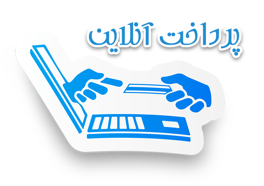 payment-online-icon-min